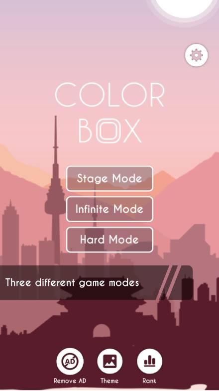 磚塊謎題:彩色磚塊截圖0