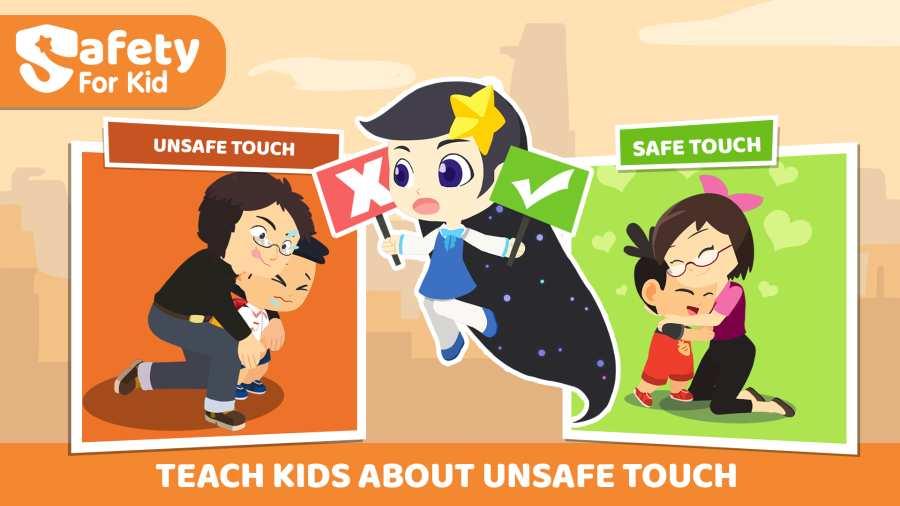 儿童安全教育截图4