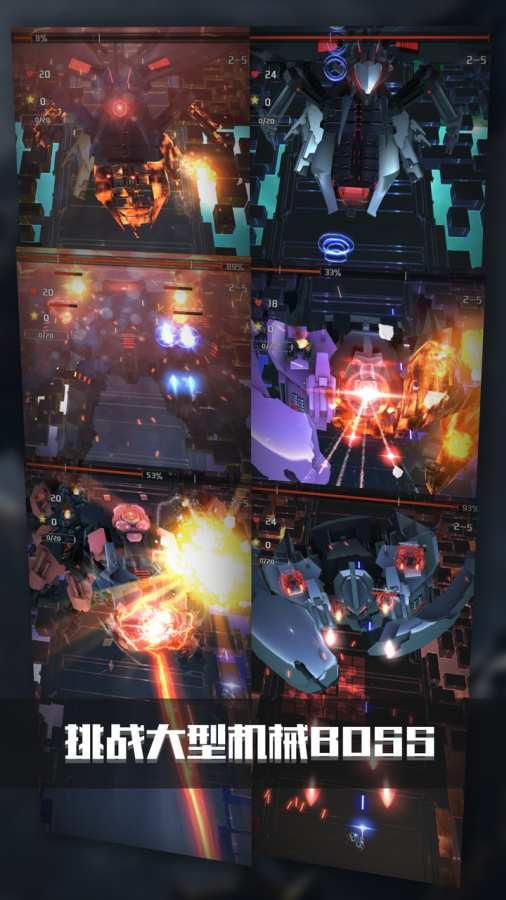 银河机战:机械觉醒 测试版截图3