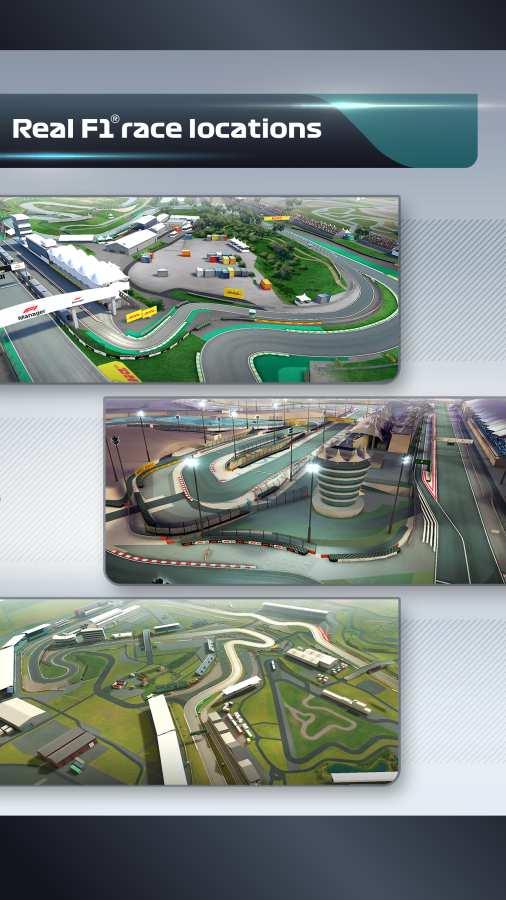 F1赛车经理截图4