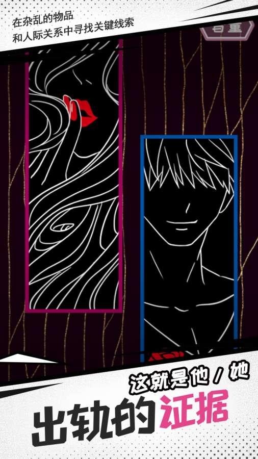 妖姬葵之秘密关系 测试版截图1