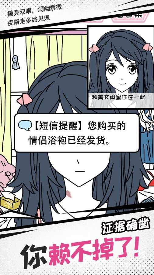 妖姬葵之秘密关系 测试版截图3