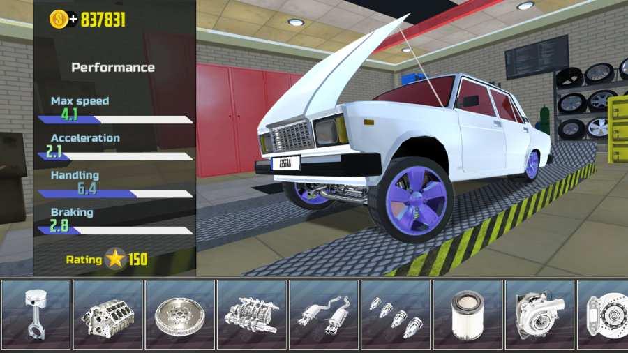 汽车模拟2截图1