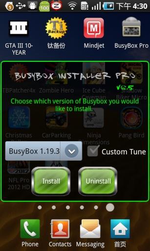 BusyBox工具箱截图2