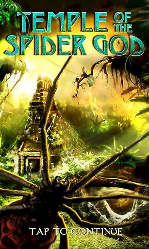 蜘蛛神庙截图2
