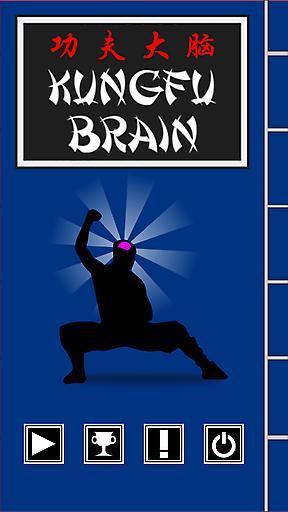 心理諮詢腦波治療儀-調節人體腦電波