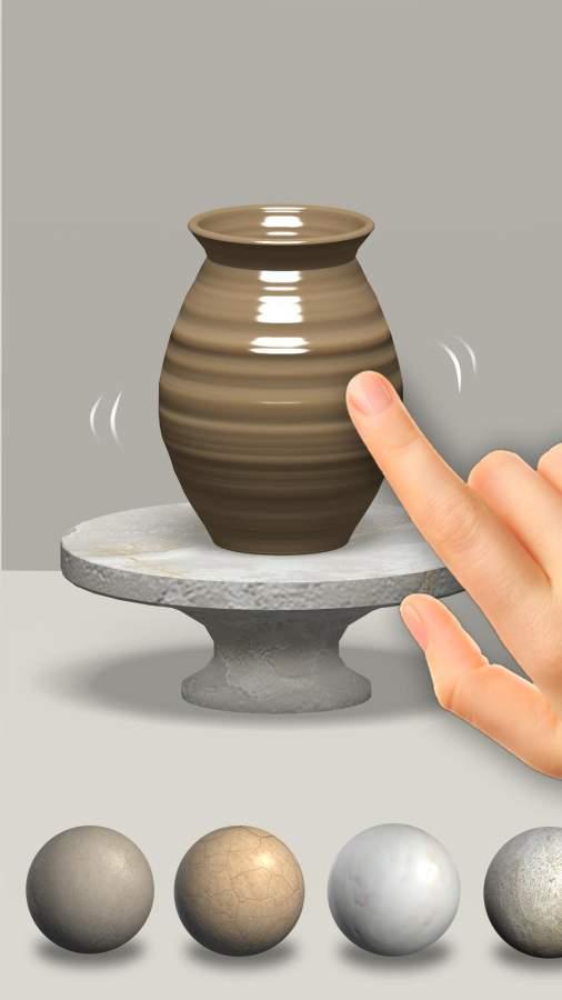 陶艺3D截图0