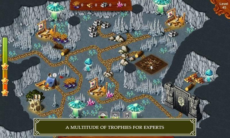 皇室之路截图2