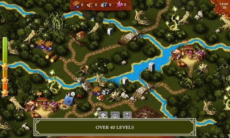 皇室之路截图3