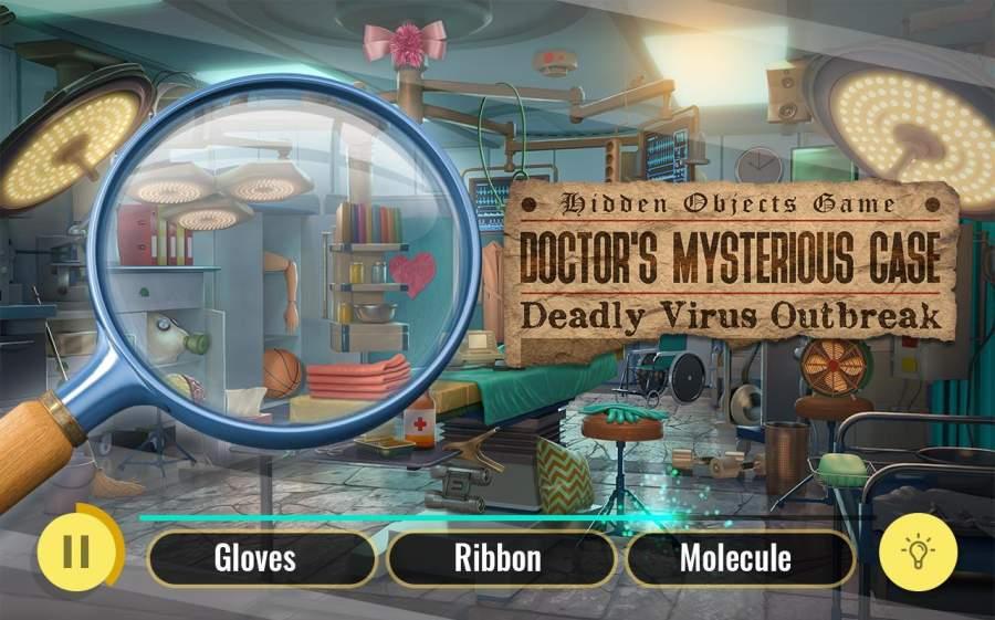 医生的奇怪案例截图4