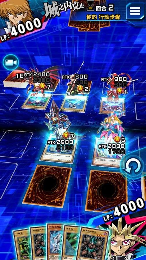 游戏王:决斗连接截图0
