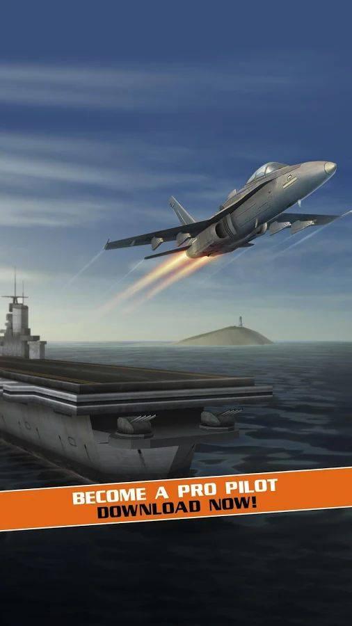 飞行模拟器截图4