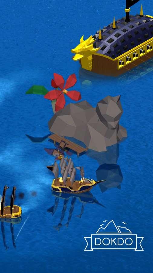 独岛截图4