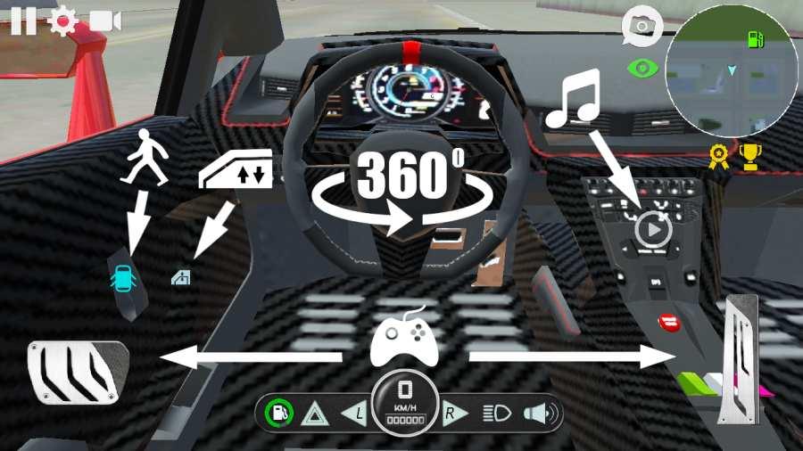 兰博汽车模拟器截图4