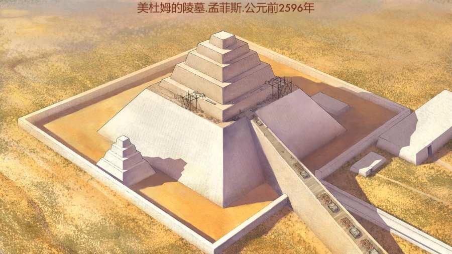 埃及古国截图4