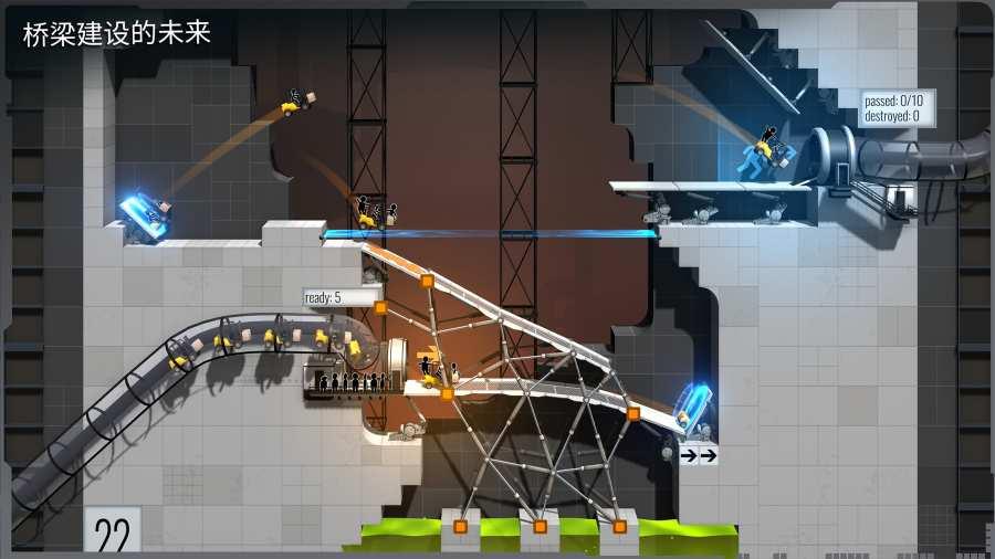 桥梁构造者:传送门截图1