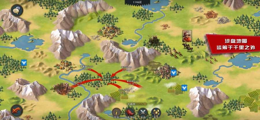 模拟帝国截图3