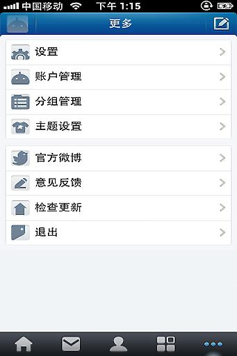 android 簽署 release key | 柯博文老師