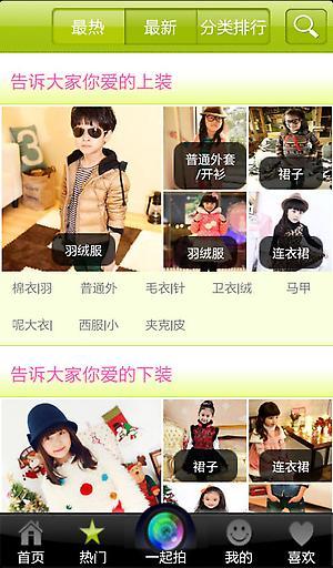 【免費購物App】麦苗街-APP點子