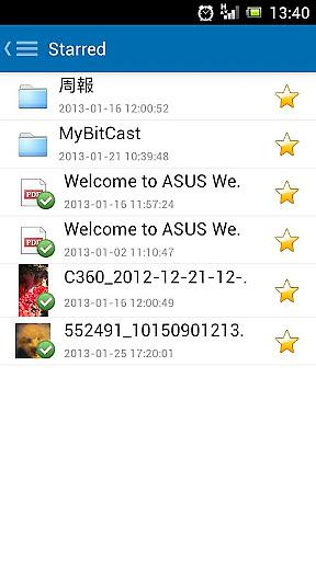 玩免費生活APP|下載ASUS云存储 app不用錢|硬是要APP