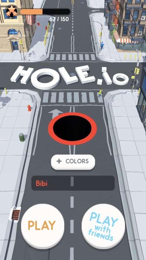 黑洞大作战截图1