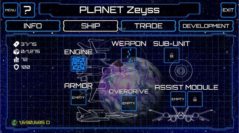 星际旅行者截图3