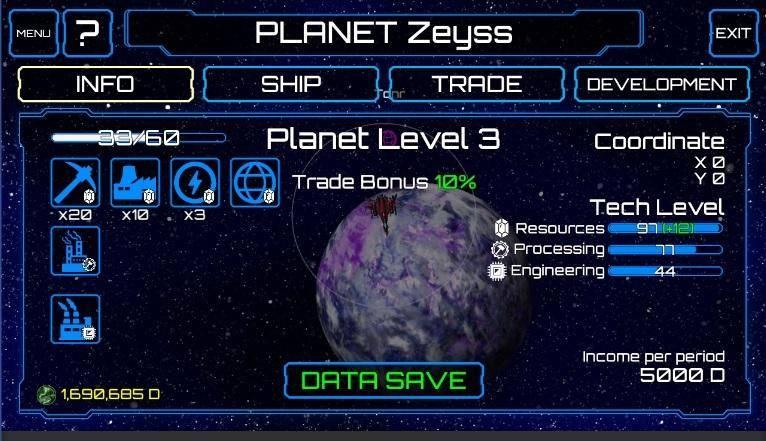 星际旅行者截图4