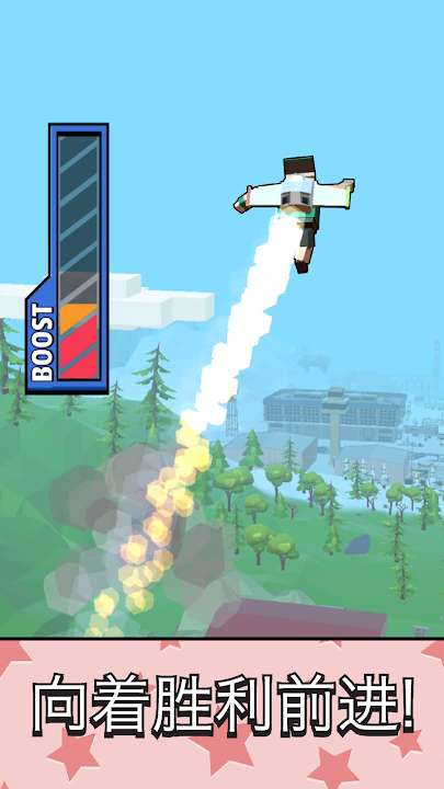 火箭跳跃截图0