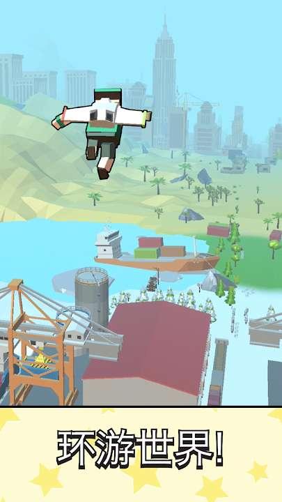 火箭跳跃截图4