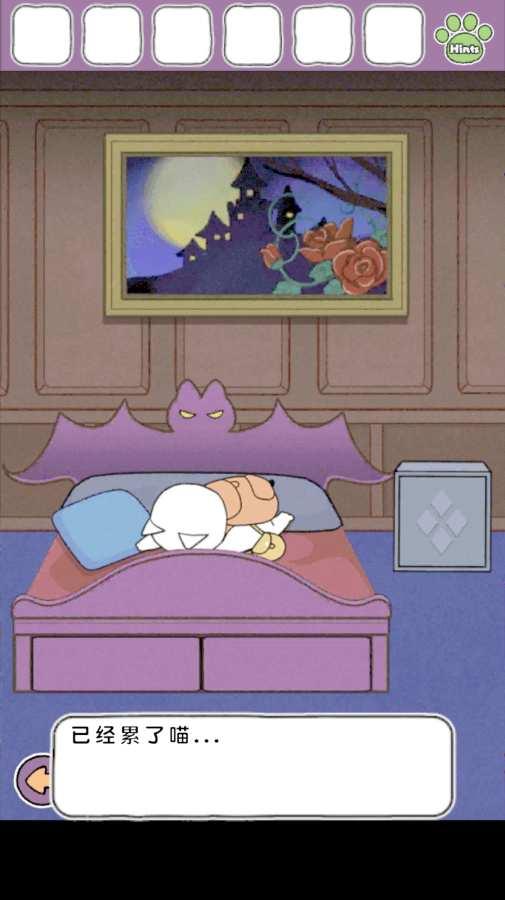 白猫大冒险2截图3