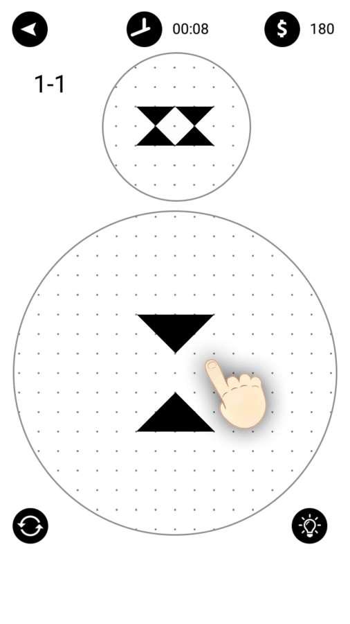 層疊消融截圖4