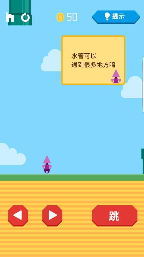 上海快3攻略官方版日志