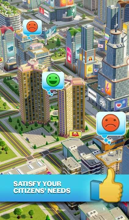 城市乌托邦