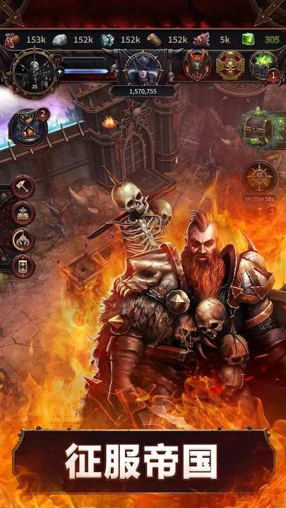 战锤:混沌与征服截图1