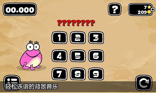 点青蛙|玩益智App免費|玩APPs