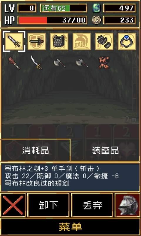暗黑之血截图3