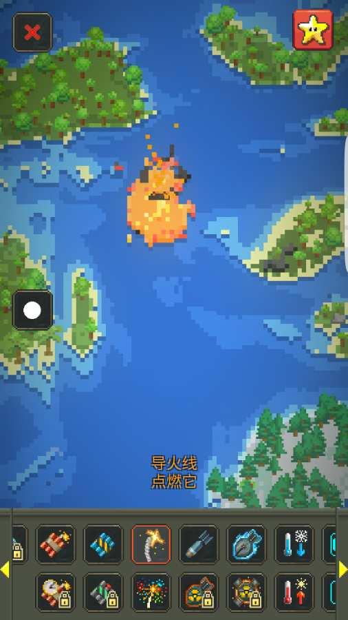 神游戏模拟器截图4
