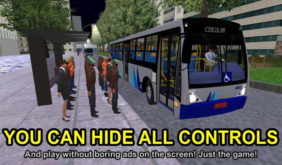 宇通巴士模拟截图1