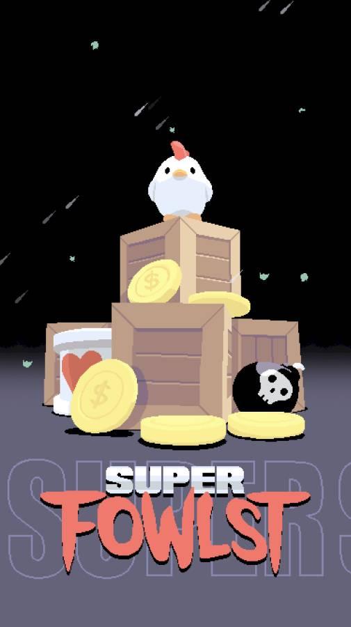 超雞截圖0
