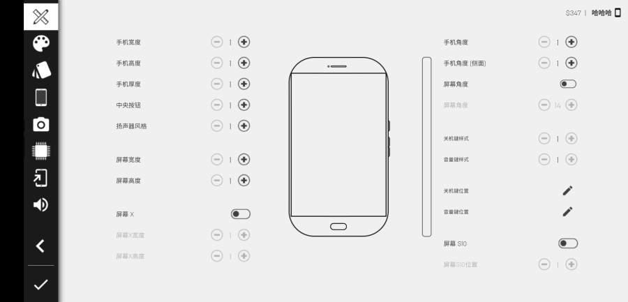 手机大亨2截图0