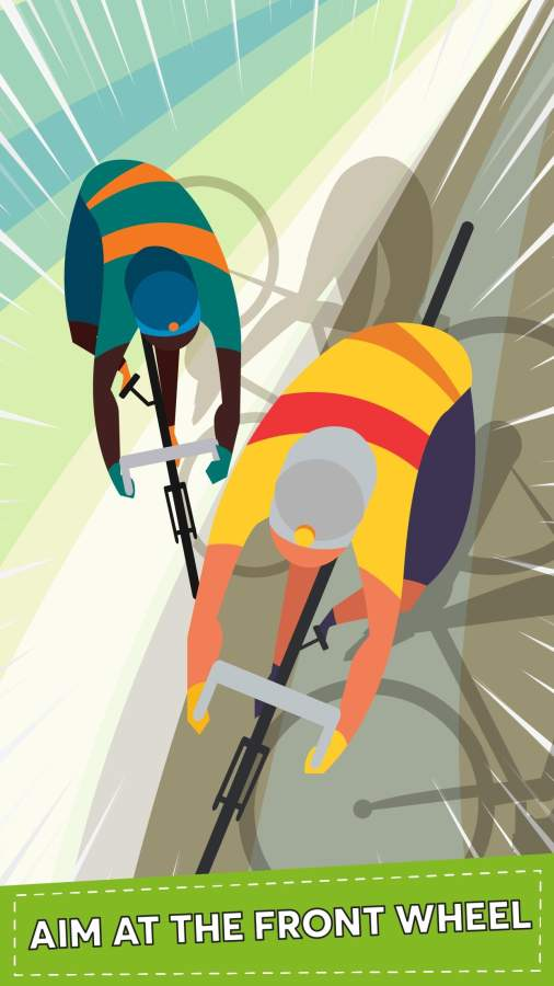 自行车之旅截图3