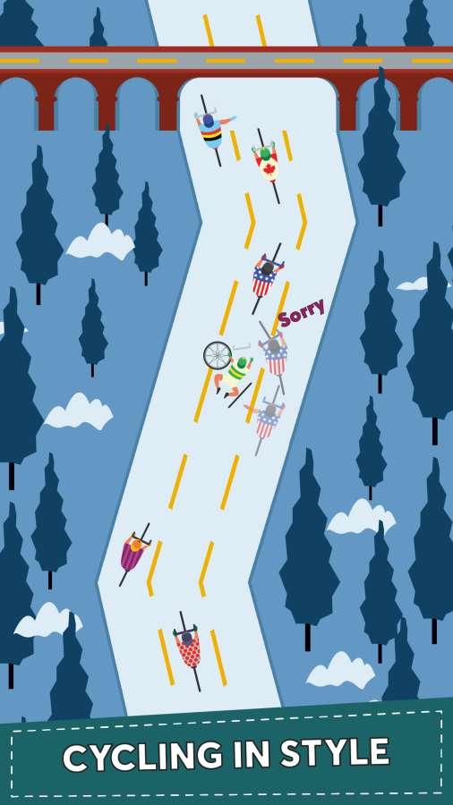 自行车之旅截图4