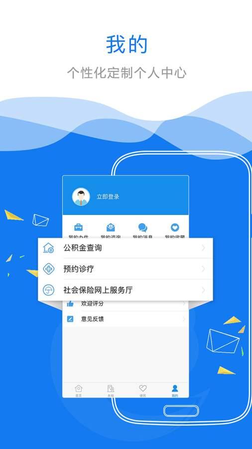 江西政务服务网截图4