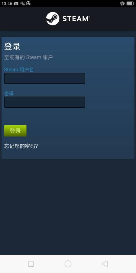 Steam截图0