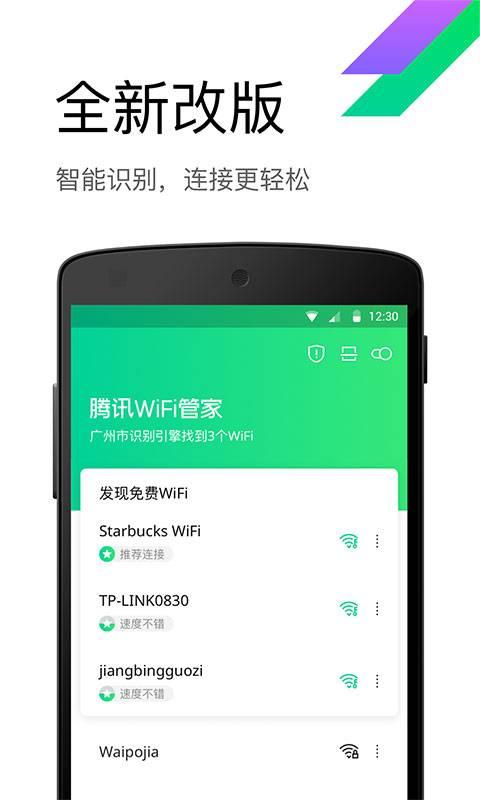 �捐��WiFi绠″��