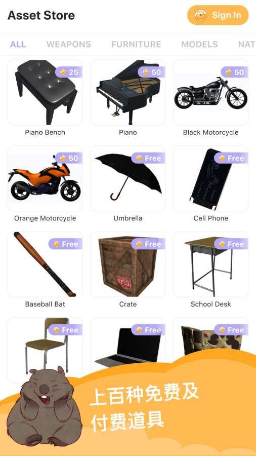 魔法人型师 - 人体造型必备工具截图0