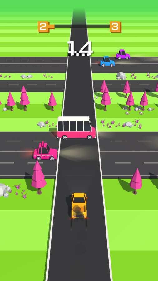 交通运行截图3