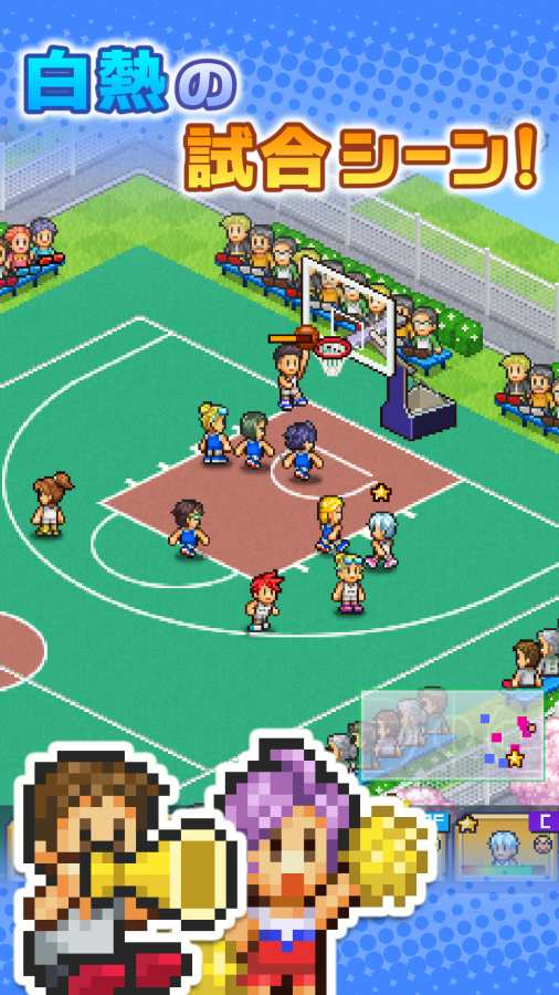 篮球俱乐部物语 国服版截图4