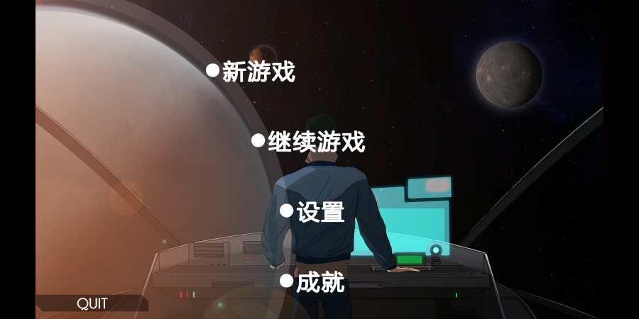 银河选举截图1
