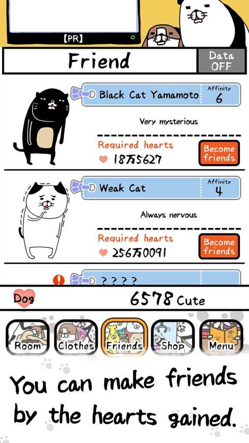 熊猫与狗截图0